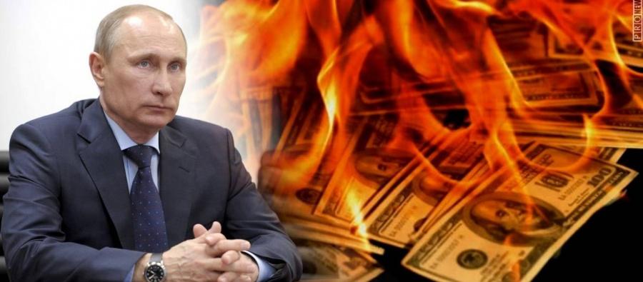 Putin: Η Ρωσία δεν απομακρύνεται από το δολάριο, το δολάριο απομακρύνεται από εμάς