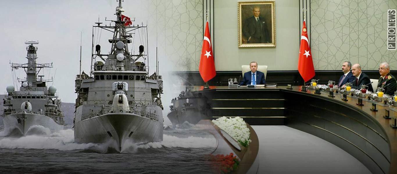 Έκτακτη σύσκεψη Ερντογάν και στρατηγών: «Θα λάβουμε κρίσιμες αποφάσεις για Αιγαίο-Αν. Μεσόγειο»