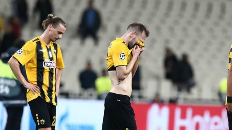 Η ΑΕΚ ισοφάρισε το δικό της αρνητικό ρεκόρ στην Ευρώπη