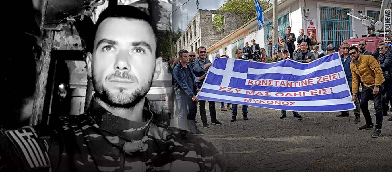 Κηδεία εθνικού ήρωα Κ.Κατσίφα: Δονούνται τα βουνά της Β.Ηπείρου από το πάθος και την οργή των Ελλήνων (live, βίντεο)
