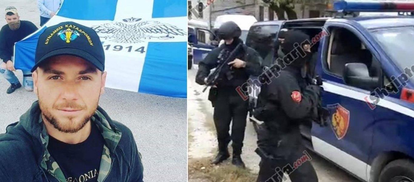 Πρώην Έλληνας πρέσβης: «Η δολοφονία Κ.Κατσίφα διατάχθηκε από τον ίδιο τον Ε.Ράμα»