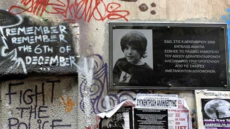 Σαν σήμερα: Η δολοφονία του Αλέξανδρου Γρηγορόπουλου
