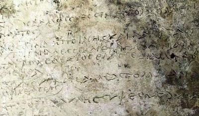 Στον κατάλογο με τις δέκα σπουδαιότερες ανακαλύψεις του 2018, η πήλινη πλάκα της Αρχαίας Ολυμπίας. Περιλαμβάνει 13 στίχους της Οδύσσειας…