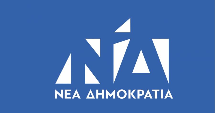 ΝΔ: Ο Τσίπρας δεν μπορεί να κρύβεται άλλο για τη ΔΕΠΑ- Αυτή η σκοτεινή υπόθεση διαπλοκής τον εκθέτει ανεπανόρθωτα