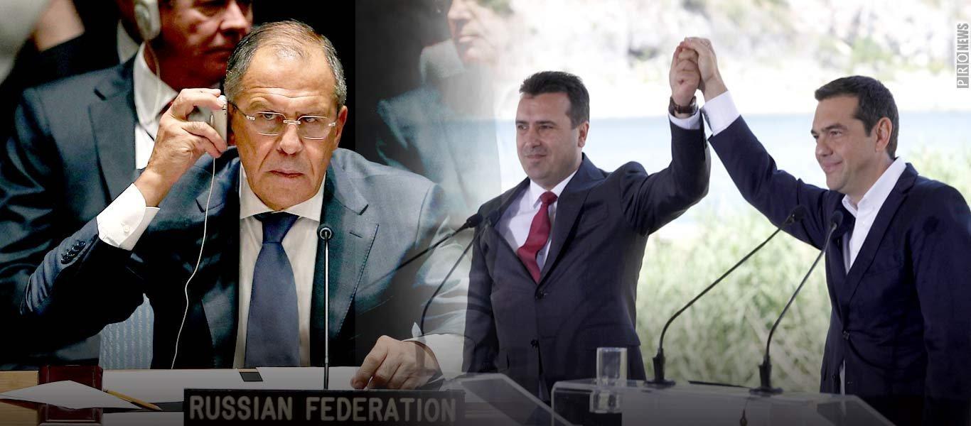 Η Μόσχα απαντάει από τώρα στην έκκληση του Α.Τσίπρα για αναγνώριση της Συμφωνίας των Πρεσπών: «Όχι» – Τι είπε ο Σ.Λαβρόφ