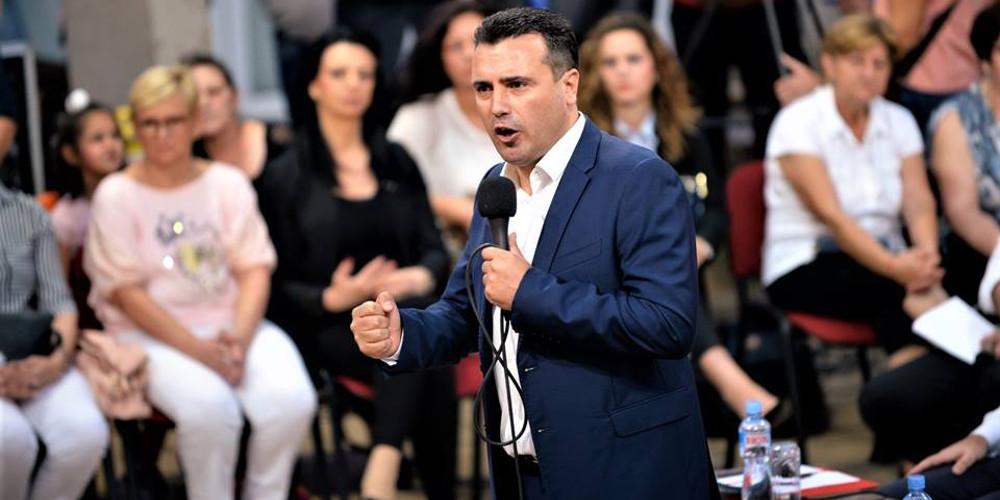 Ο Ζάεφ κάνει πλάκα με Καμμένο και Τσίπρα: Τους έχω εμπιστοσύνη για την Συμφωνία των Πρεσπών