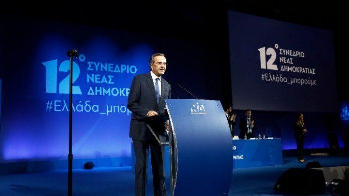 Αντώνης Σαμαράς: Η Ελλάδα σαπίζει με τον Τσίπρα και αυτός… «χαβιάρι και φαγοπότι με Άρη Βελουχιώτη»