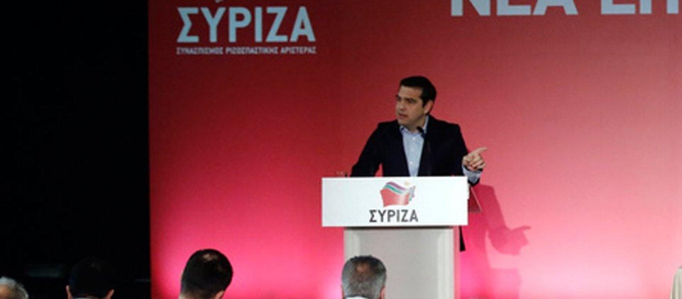 Γιουχάισαν τον Τσίπρα μέσα στο «Παλέ ντε Σπορ» ενώ διακήρυσσε «Ναι στην Μακεδονία της Αλληλεγγύης στα Σκόπια»!