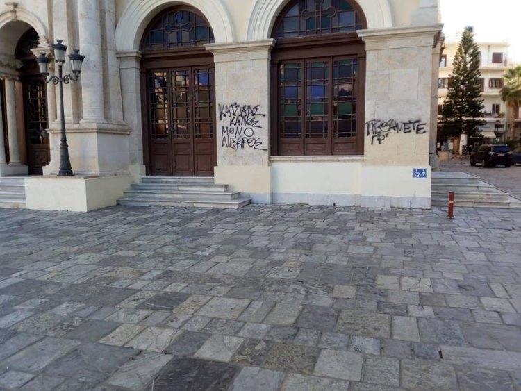"""Δύο """"στρατόπεδα"""" στο μνημόσυνο του Κατσίφα – Φραστική επίθεση στον Αρχιεπίσκοπο Κρήτης!"""