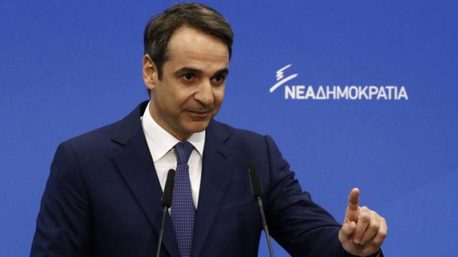 Μητσοτάκης: Το Μάιο του 2019 οι επόμενες εκλογές – Η ομιλία Τσίπρα στη Θεσσαλονίκη ήταν διχαστική