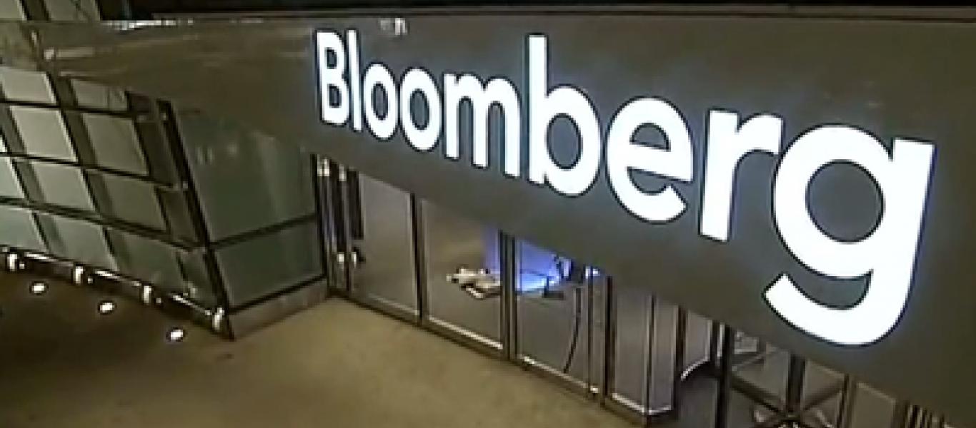 Bloomberg: «Οι Ευρωπαίοι ηγέτες εξετάζουν να ικανοποιήσουν τις βρετανικές θέσεις για τα ιρλανδικά σύνορα»