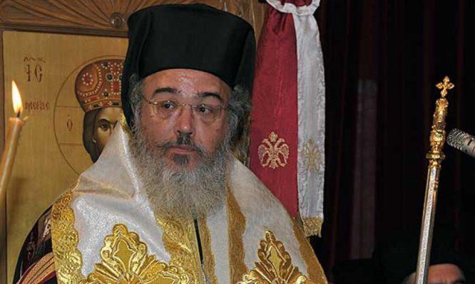 Μητροπολίτης Πρεβέζης Χρυστόστομος: Να μην τροποποιηθεί το καθεστώς μισθοδοσίας των κληρικών