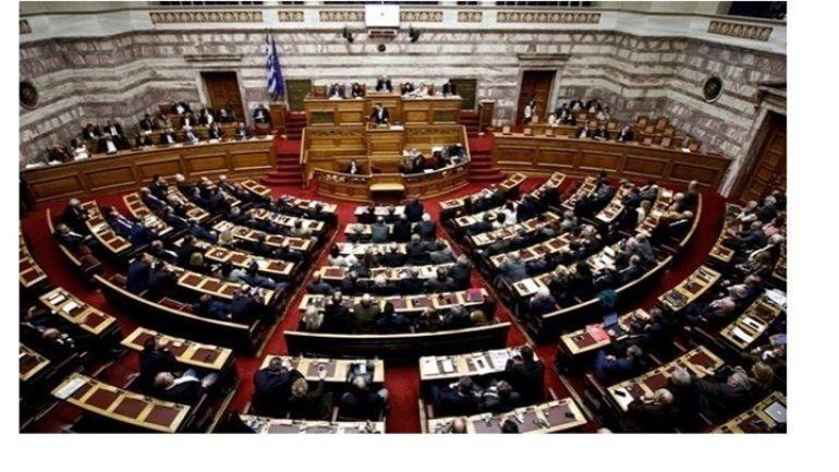 Με τη διαδικασία του επείγοντος η συζήτηση του νομοσχεδίου στη Βουλή για τις συντάξεις