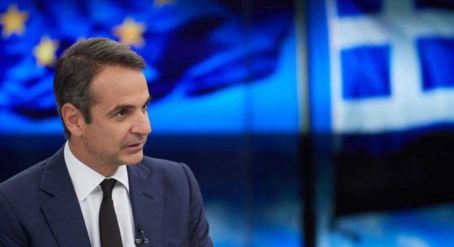 Μητσοτάκης: Με την κυβέρνηση ΣΥΡΙΖΑ – ΑΝΕΛ οι Έλληνες πνίγονται στα χρέη – Έχουμε προτείνει ρύθμιση 120 δόσεων – Το σχέδιο