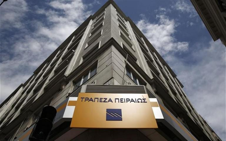 Αυτά είναι τα 26 ακίνητα, που βγάζει σε πλειστηριασμό η Τράπεζα Πειραιώς-Με τιμή εκκίνησης από 20 χιλ.