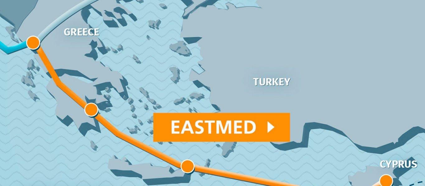 «Φουλ» για East Med από Ελλάδα-Κύπρο-Ισραήλ: Χρηματοδοτούν και τα ΗΑΕ – Ποια θα είναι η αντίδραση της Άγκυρας;