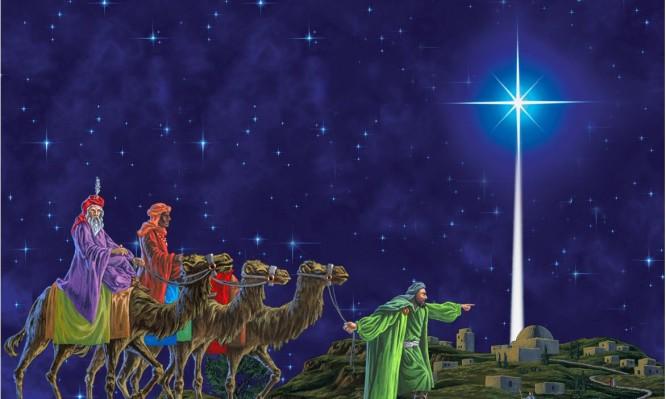 Τί ήταν το Άστρο της Βηθλεέμ
