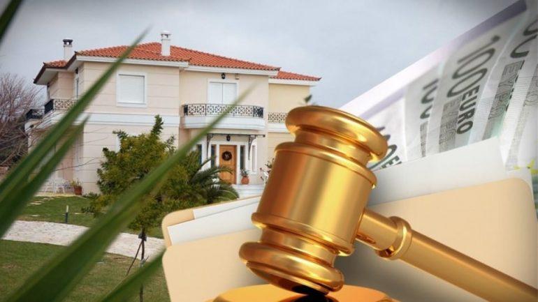 «Εκπνέει» η προθεσμία για την προστασία της πρώτης κατοικίας