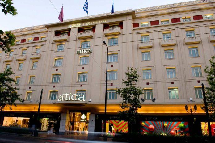 Έκτακτο: Στα Αττικά Πολυκαταστήματα το 10% του ποσοστού της Folli Folli στα Attica Stores