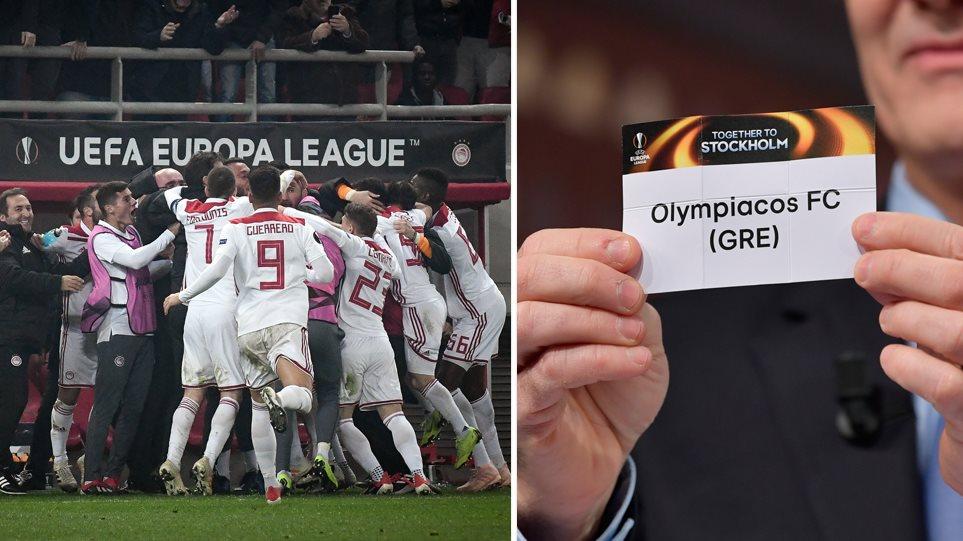 Αυτός θα είναι ο αντίπαλος του Ολυμπιακού στην επόμενη φάση του Europa League
