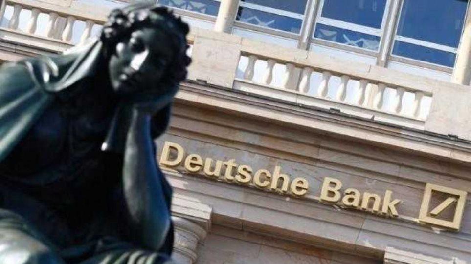 Deutsche Bank: Τα μεγαλύτερα περιθώρια ανόδου στην Ευρώπη για τις ελληνικές τράπεζες