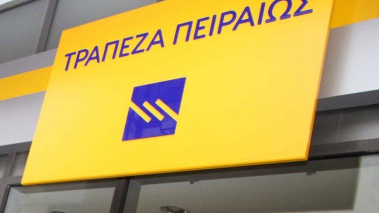 Εθνική και Πειραιώς για τη χρηματοδότηση της επέκτασης της σύμβασης παραχώρησης του αεροδρομίου