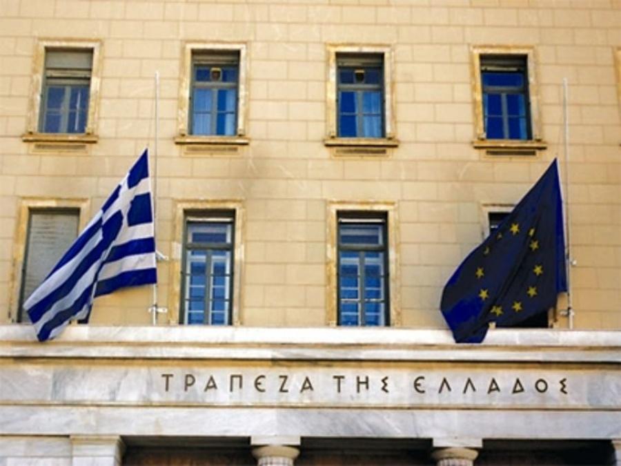 Μειώνεται στο 1,72% το μερίδιο συμμετοχής της Τράπεζας της Ελλάδας στο κεφάλαιο της ΕΚΤ