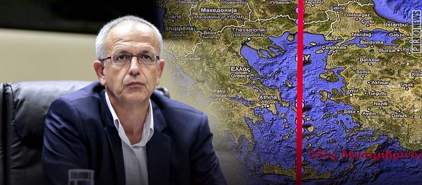 Αναπληρωτής υπουργός Εθνικής Αμυνας Π.Ρήγας: «Διαπραγματευόμαστε με τη Τουρκία την υφαλοκρηπίδα στο Αιγαίο»