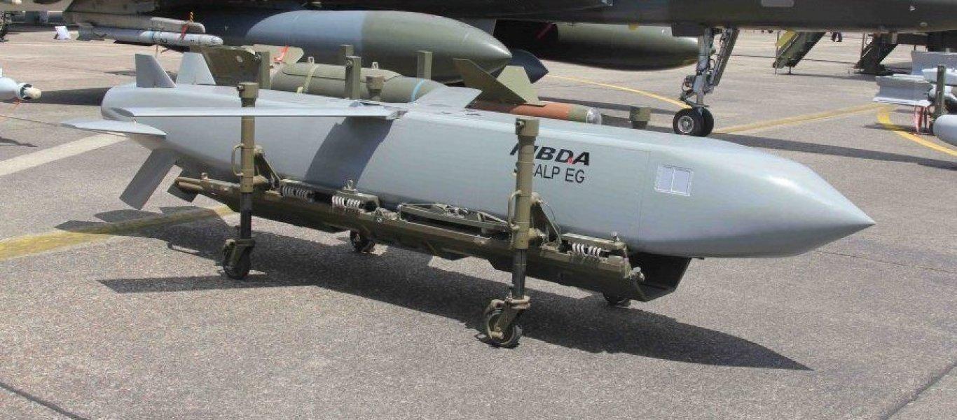 Αδιανόητο: Αφησαν να «λήξουν» εκατοντάδες πυραυλικά συστήματα στην ΠΑ – «Δεν είχαν λεφτά» – Τώρα δεν έχουν όπλα…