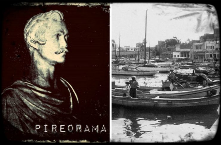 Πώς βρέθηκε η προτομή του Όθωνα στον βυθό του Πειραιά. Πίστευαν ότι ήταν ρωμαϊκής εποχής και αναγνωρίστηκε τυχαία από έναν μαθητή. Που βρίσκεται τώρα