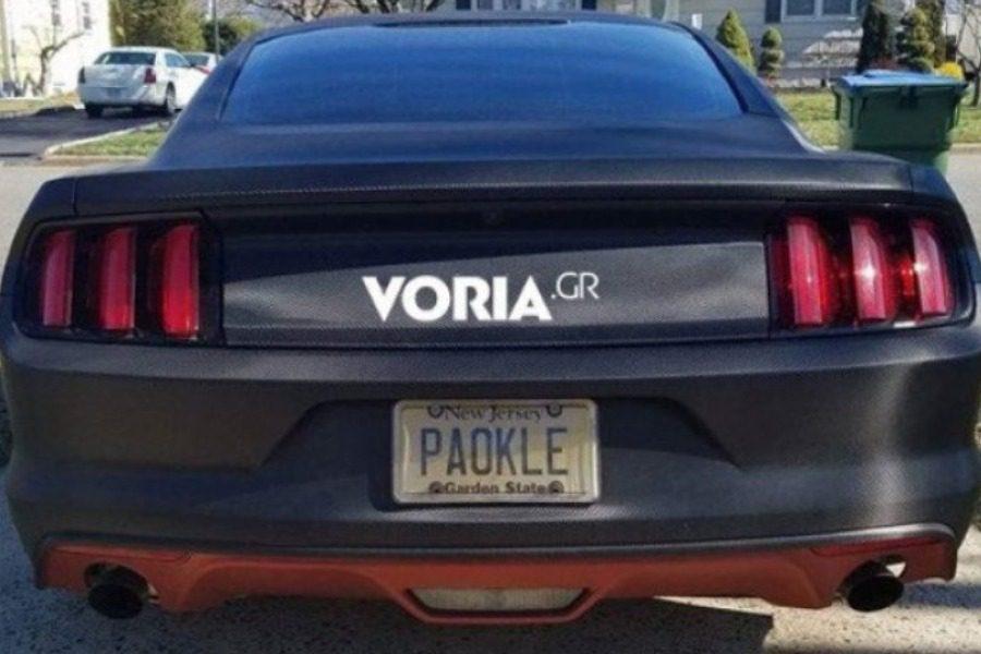 Η απίθανη ελληνική πινακίδα που κυκλοφορεί σε Mustang στο Νιου Τζέρσεϊ