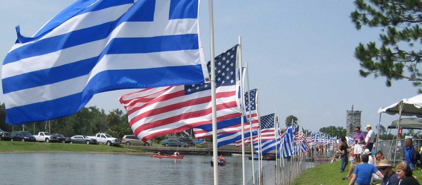 ΗΠΑ για στρατηγικό διάλογο με Αθήνα: «Για εμάς η Ελλάδα είναι το plan A – Συνομιλούμε με το ελληνικό Έθνος»
