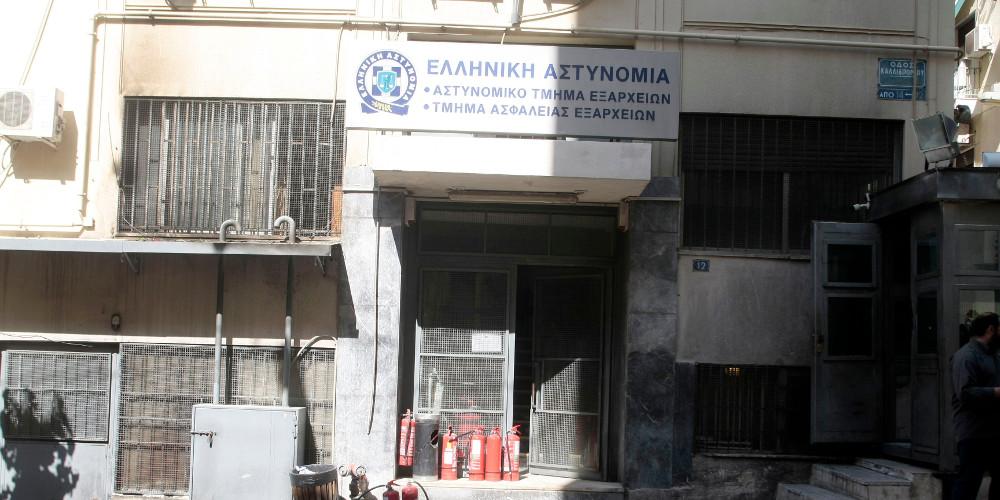 Συναγερμός στην ΕΛ.ΑΣ. – Εκλάπησαν δύο πιστόλια από το Α.Τ. Εξαρχείων