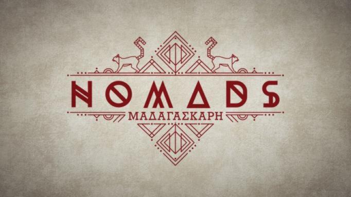 «Δεν πήγα στο Nomads λόγω αυτοάνοσου νοσήματος! Το έμαθα πριν 6 μήνες…»