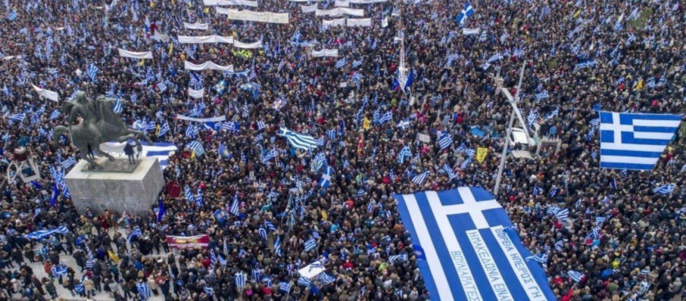 Στο «πόδι» η Βόρεια Ελλάδα για το συλλαλητήριο κατά της Συμφωνίας των Πρεσπών στην Αθήνα