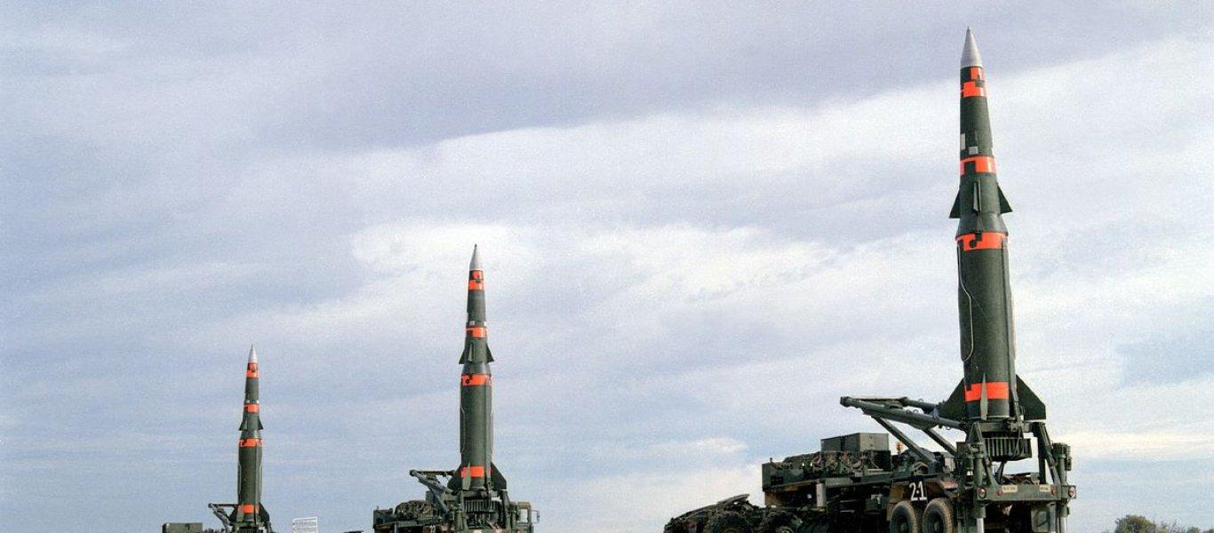 ΗΠΑ: Από τις 2 Φεβρουαρίου ξεκινούν την κατασκευή πυρηνικών βαλλιστικών όπλων μεσαίου βεληνεκούς!