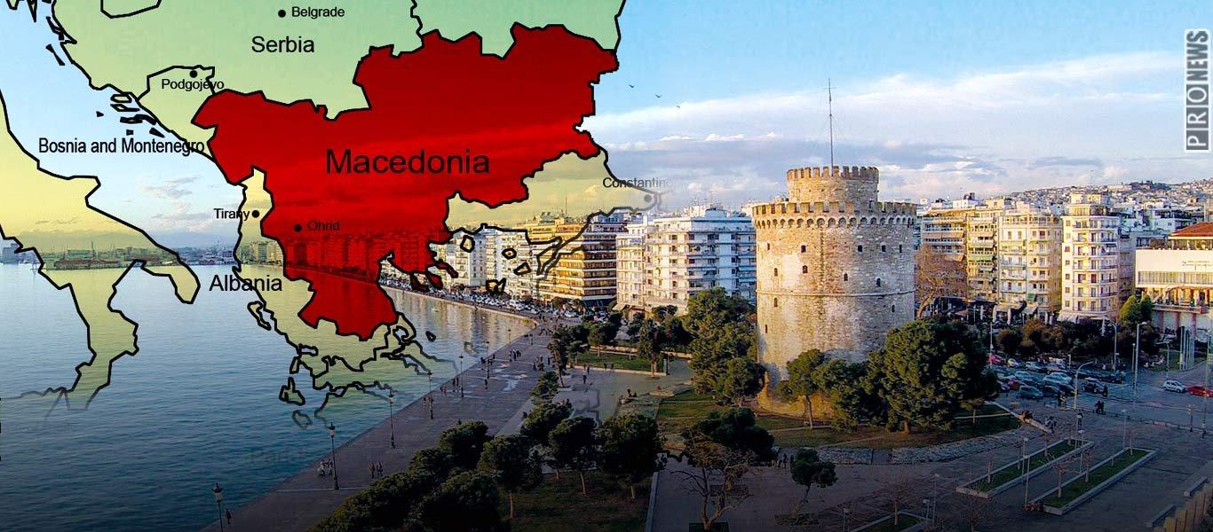 Πάνε για «Bαλκανική Δημοκρατία» με απόσχιση της βόρειας Ελλάδας και πρωτεύουσα τη Θεσ/κη; – Τι λέει δήλωση του ΣΥΡΙΖΑ