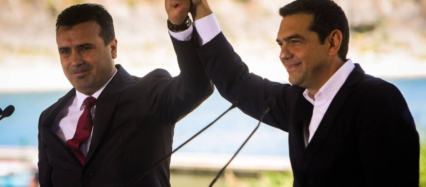 """Z.Zάεφ μετά την υπογραφή των 153: «""""Μακεδόνες"""" και Ελληνες πρέπει να είναι περήφανοι για την μακεδονο-ελληνική λύση»"""