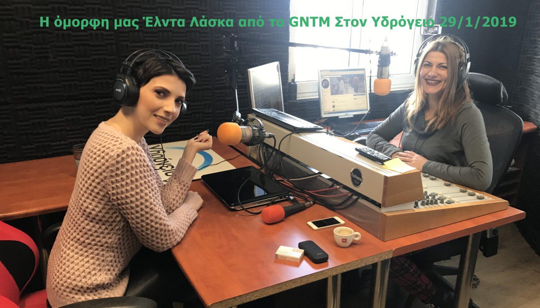 Η  Κωνσταντίνα Παπαδοπούλου με το όμορφο μοντέλο από το GNTM Έλντα Λάσκα 29/1/2019