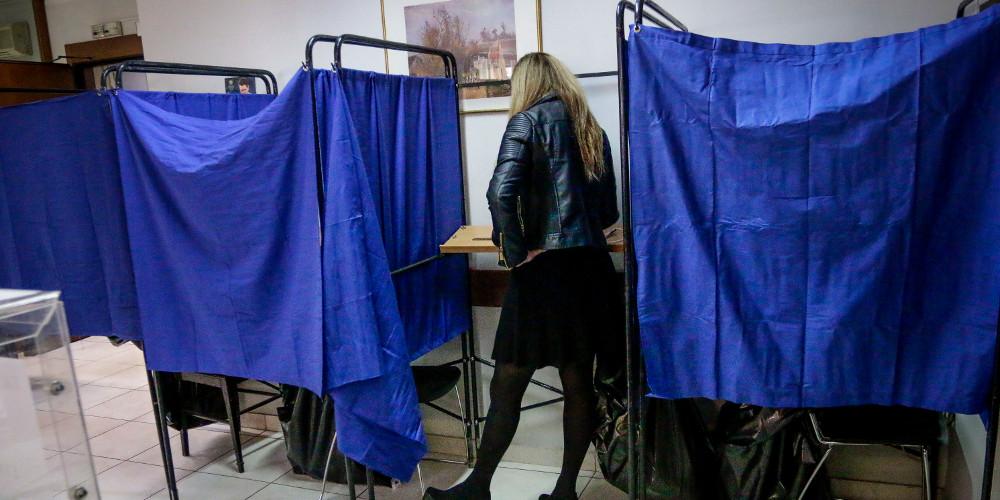 Δημοσκόπηση Opinion Poll: Στο 15% η διαφορά ΝΔ-ΣΥΡΙΖΑ – Ελεύθερη πτώση για ΑΝΕΛ και Ποτάμι