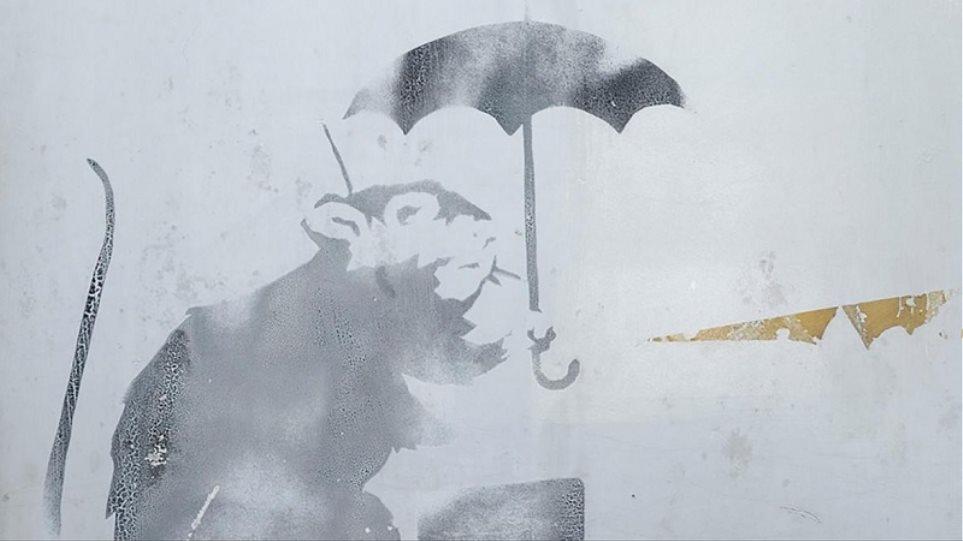 Ιαπωνία: Το Τόκιο διενεργεί έρευνα για το εάν ένα γράφιτι είναι έργο του Banksy