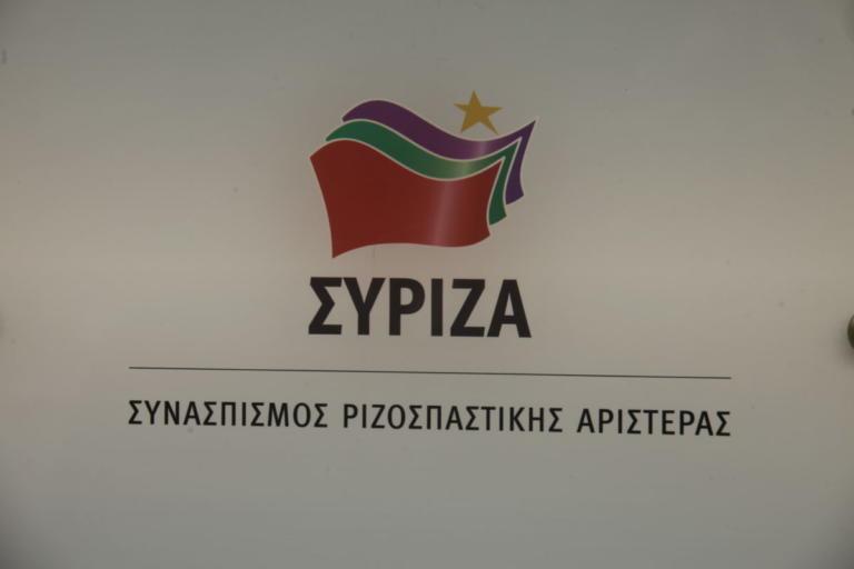 ΣΥΡΙΖΑ: Ο Μητσοτάκης βρίσκεται πίσω από τις απειλές κατά βουλευτών
