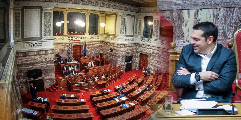 Αυτοί είναι οι 6 μη ΣΥΡΙΖΑίοι που «σώζουν» τον Τσίπρα στην Βουλή