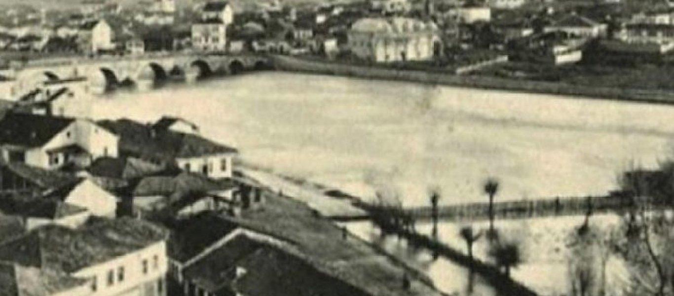 Που ήταν οι «Μακεδόνες» των Σκοπίων στην απογραφή του 1919; – Ντοκουμέντο από την διάσκεψη των Παρισίων