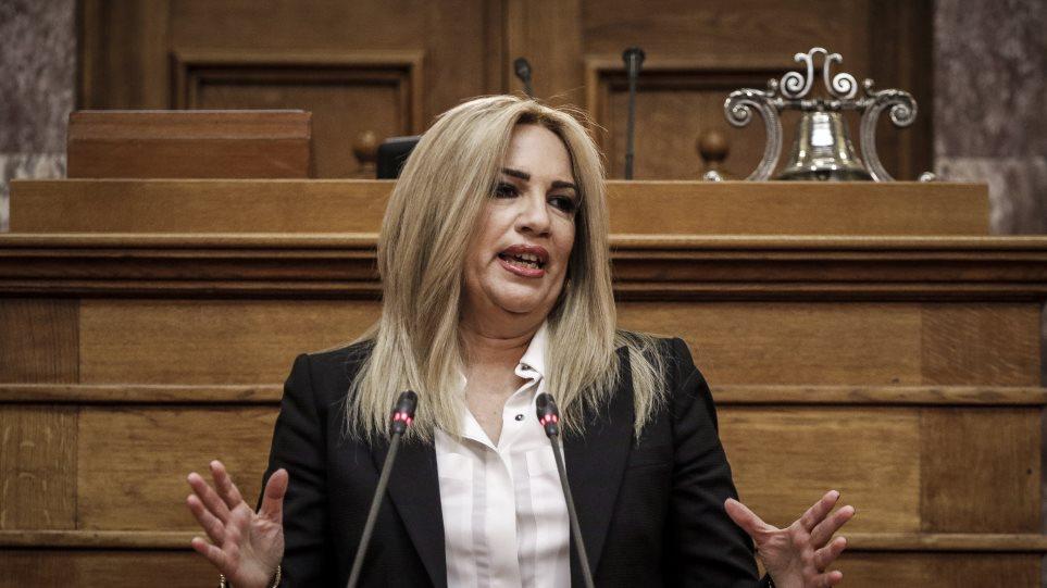 Επίθεση Γεννηματά στον Τσίπρα: Μόνο οι εκλογές είναι λύση, αλλά φοβάστε τον ελληνικό λαό