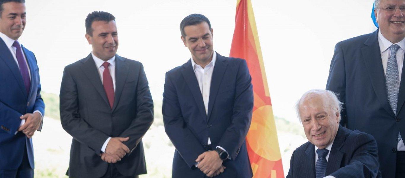 """Δια χειρός 153: «Να ζητήσει η Ελλάδα συγγνώμη για τα """"εγκλήματά"""" της εις βάρος των Μακεδόνων» ζητούν οι σκοπιανοί"""