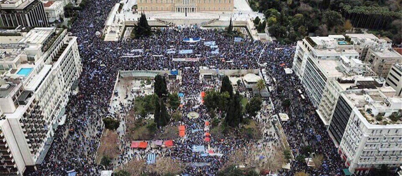 Στις επάλξεις για την υπέρτατη μάχη: Όλοι στις 19:00 στο Σύνταγμα για να αποτραπεί η εκχώρηση της Μακεδονίας