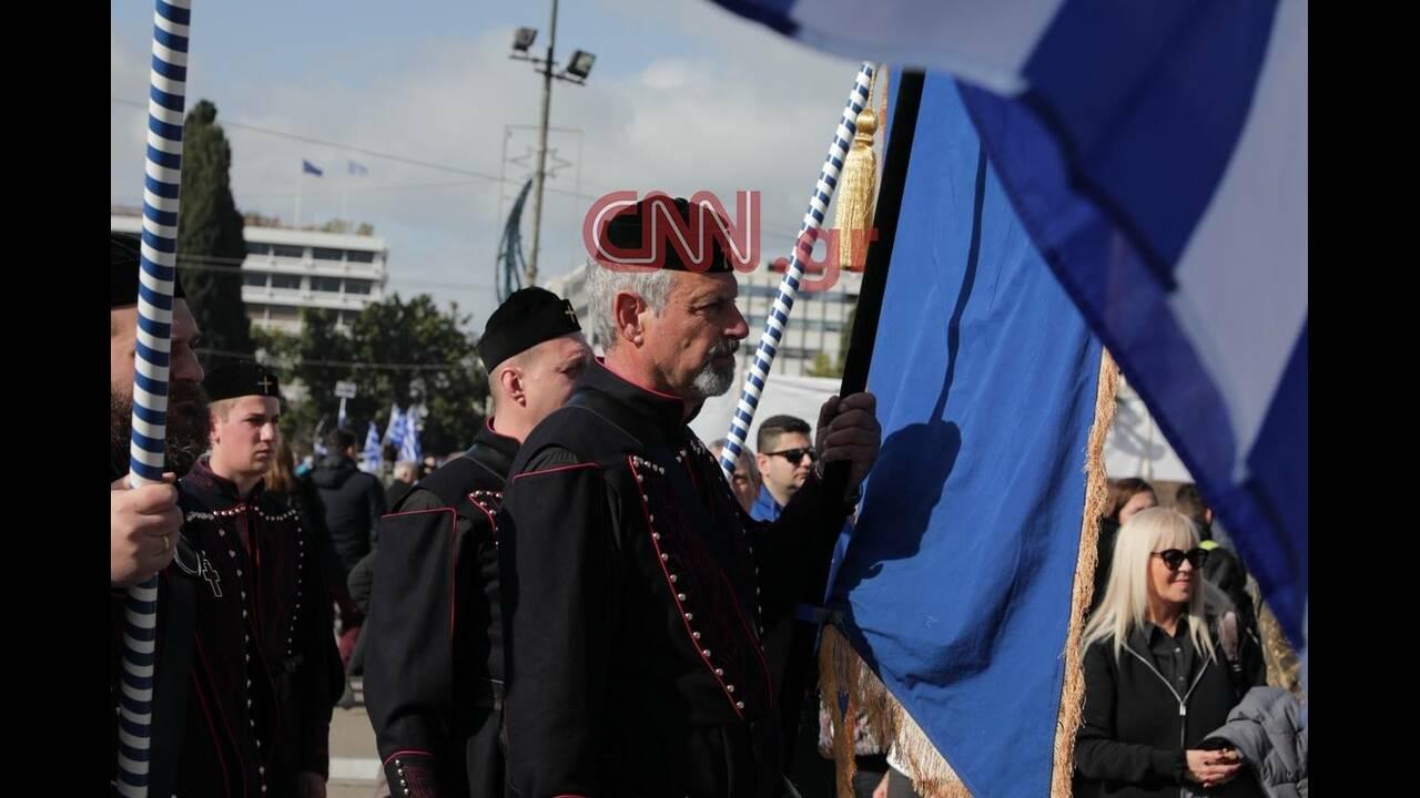Live το συλλαλητήριο για τη Μακεδονία στο Σύνταγμα (liveblog)