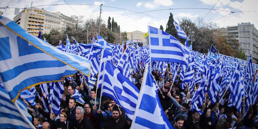 Βίντεο: «Λαοθάλασσα» στο συλλαλητήριο για τη Μακεδονία