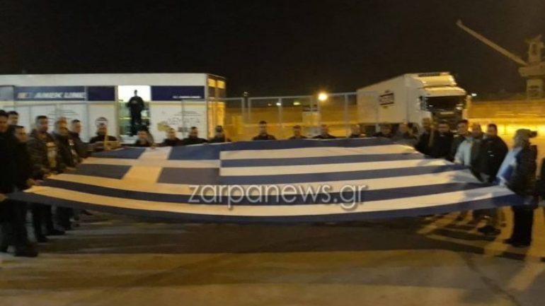 """Με το """"Μακεδονία ξακουστή"""" αναχώρησαν για το συλλαλητήριο"""